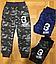 Спортивные брюки для мальчика, Венгрия, Active Sport, рр.104 рр.,арт. SJ9017,, фото 2