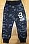 Спортивные брюки для мальчика, Венгрия, Active Sport, рр.104 рр.,арт. SJ9017,, фото 8