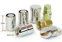 Гайки секретные M12x1,25x36; Конус, Хром, Vector 416444X2 - комплект (два ключа), закр. с кольцом