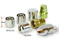 Гайки секретные M14x1,5x22; Конус, Хром, Vector 406148X2 - комплект (два ключа), откр. с кольцом