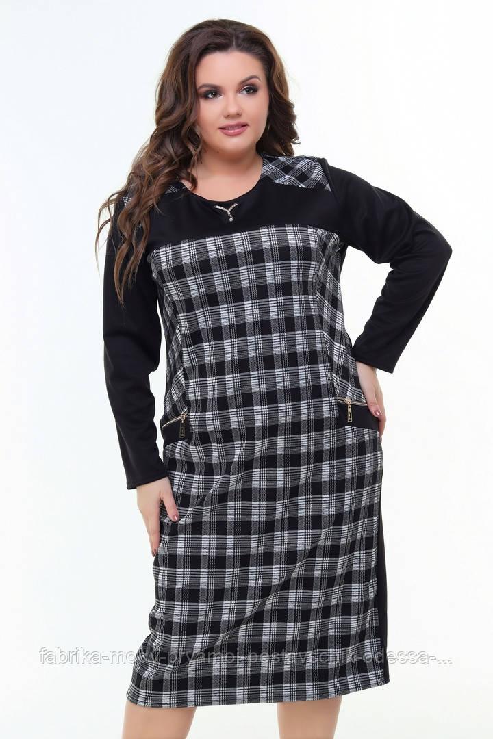 Платье женское Любава 872
