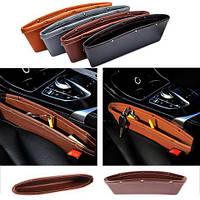 Автомобильный карман органайзер между сиденьями автомобиля с металлическими заклепками. Натуральная кожа