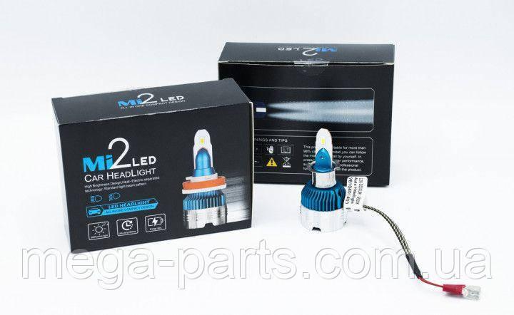 LED лампы Mi2/Світлодіодні LED лампи Mi2 H4/12v/6000K/3000Lm