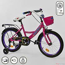 """Велосипед 18""""  2-х колёсный G-18890 """"CORSO"""" (1) руч тормоз, звоночек, сид. мягкое, доп. колеса"""