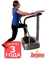 Виброплатформа Zoryana Fitness Plus Для реабилитации и фитнеса, Ускорение кровообращения, Коррекция фигуры