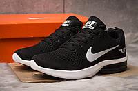 Кроссовки мужские Nike Air, черные (15072) размеры в наличии ►(нет на складе), фото 1