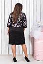 Платье женское Любава 8029, фото 3