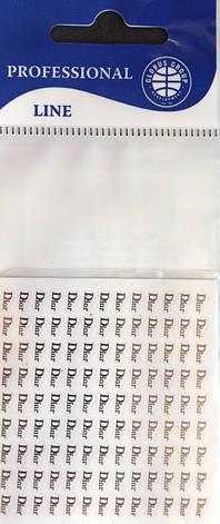 """Наклейка на ногти металлизированная золотая  2D  """"GLOBOS"""" логотип  IGK19G, фото 2"""