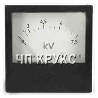 Вольтметр ЭВ0302-7,5 KV