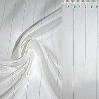 Вискоза подкладочная белая в узкую черную полоску, ш.140 (19011.013)