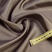 Віскоза підкладкова сіро-коричнева, ш.140 (19014.001)