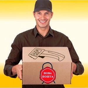 «Новая Почта» теперь работает без выходных.