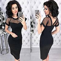 Элегантное платье средней длины облегающее сетка короткий рукав черного цвета