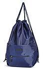 Рюкзак мешок спортивный для сменной обуви, одежды Чёрный, фото 2