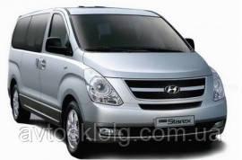 Стекло лобовое, заднее, боковые для Hyundai H300/H1/Grand Starex (Минивен) (2007-)