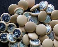 Пуговица заготовка под обтяжку ( тканью или кожей ) для мебели 26№ ( 14 mm )