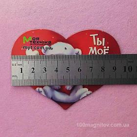 """Виниловые магниты """"Сердце"""" на заказ. Размер 95х72 мм 7"""