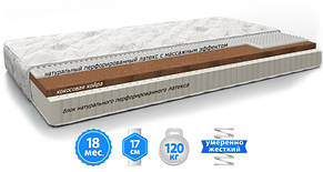 Матрас Doctor Health Orthopedic Balance/Ортопедик Баланс 80х190 (ЕММ-ТМ), фото 2