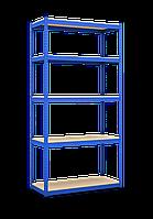 "Стеллаж полочный Стандарт, крашенный ""СИНИЙ"", на зацепах (2000х1000х500), 5 полок, МДФ, 220 кг/полка"