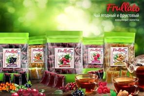 Натуральные концентрированые чаи ТМ Frullato