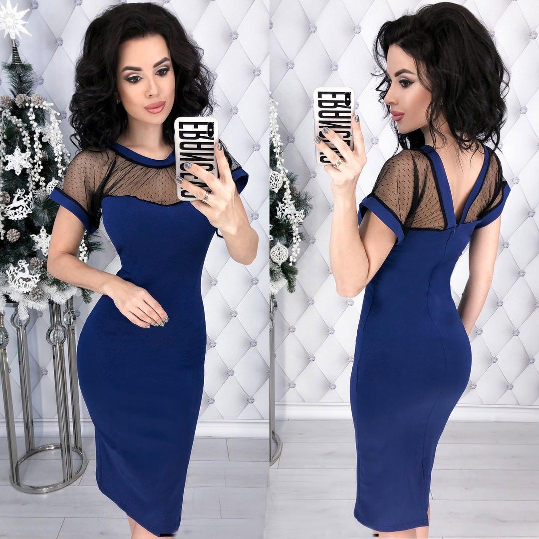 Модное платье миди приталенное с коротким рукавом электрик