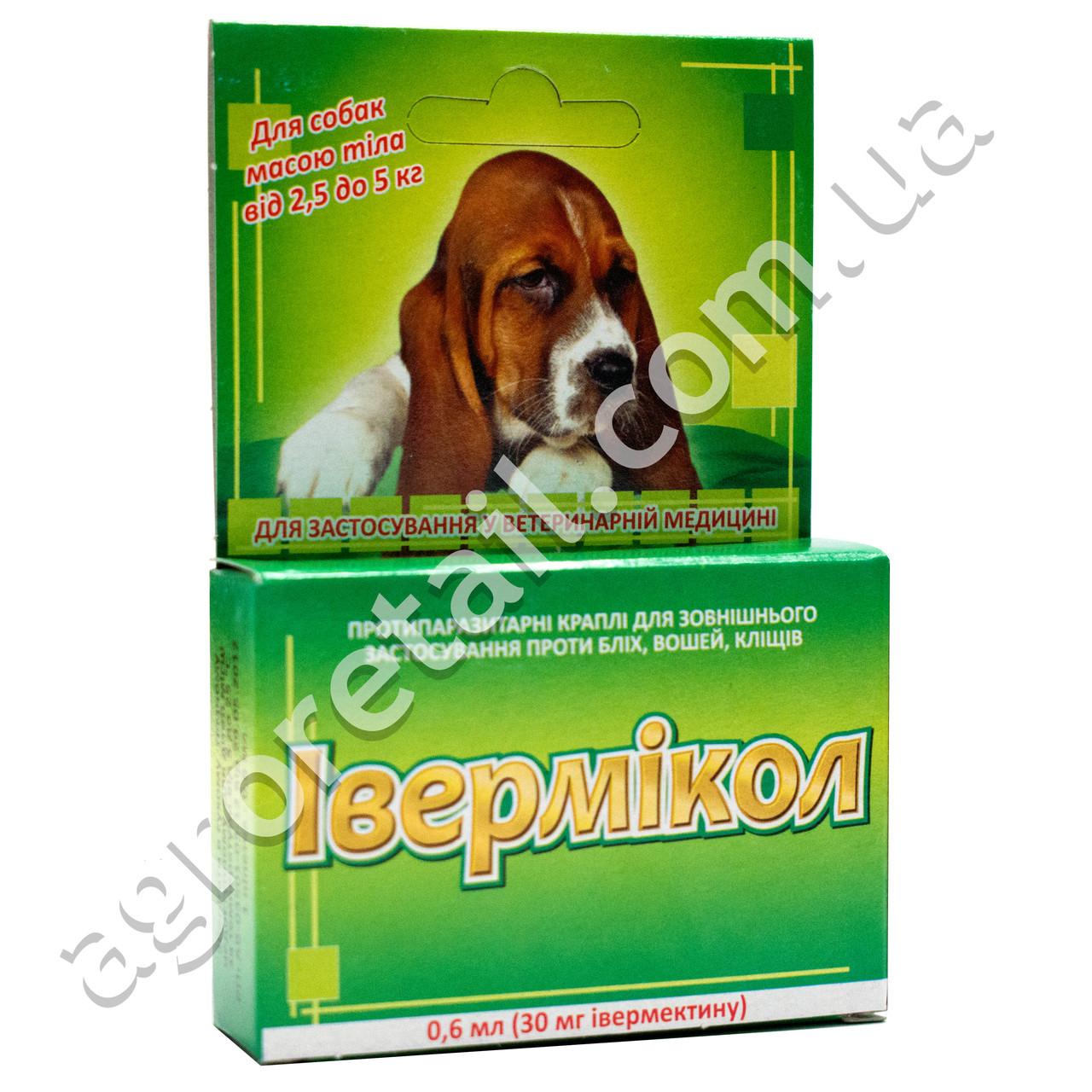 Ивермикол капли для котов и собак от 2.5 до 5 кг 1 пипетка