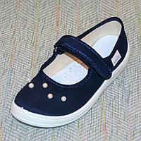 8b9ebd34d19c03 Купить Текстильные мокасины, Waldi размер 30 33 34 35 36 в интернет ...
