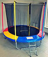 Батут 244 см Just Fun Multicolor с внутренней сеткой и лестницей для детей и взрослых (для дорослих та дітей)