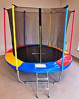 Батут 312 см Just Fun Multicolor для детей и взрослых с внутренней сеткой и лестницей (для дорослих та дітей)