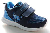 Качественные кроссовки 28р. по стельке 18 см clibee для мальчиков, фото 1
