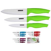 Набор недорогих ножей керамических 3 предмета  5161 купить хорошие кухонные ножи дешево опт