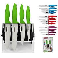 Недорогой набор ножей керамических 5 предметов 5162 магазин кухонных ножей
