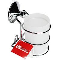 Дешевый стакан для зубных щеток и пасты с подставкой  0524