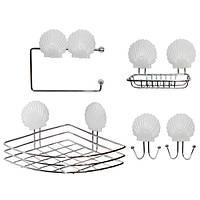 Набор аксессуаров для ванной ракушка 5 предметов  0526