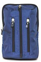 Рюкзак текстильный  VATTO MT27 N4