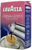 Кофе молотый Lavazza Crema e Gusto Delicato  250 г.