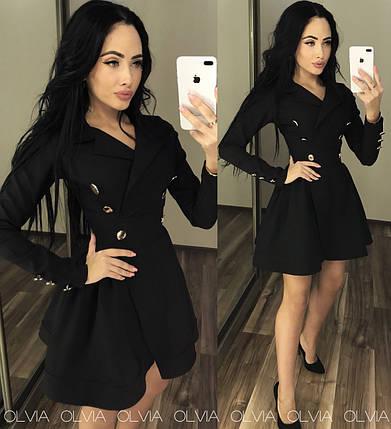 516700b7f75ef97 Платье пиджак: Цена, материал, хорошее качество.