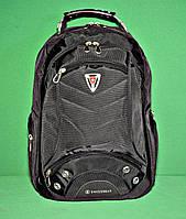 Рюкзак Swissgear 077#(1565#)