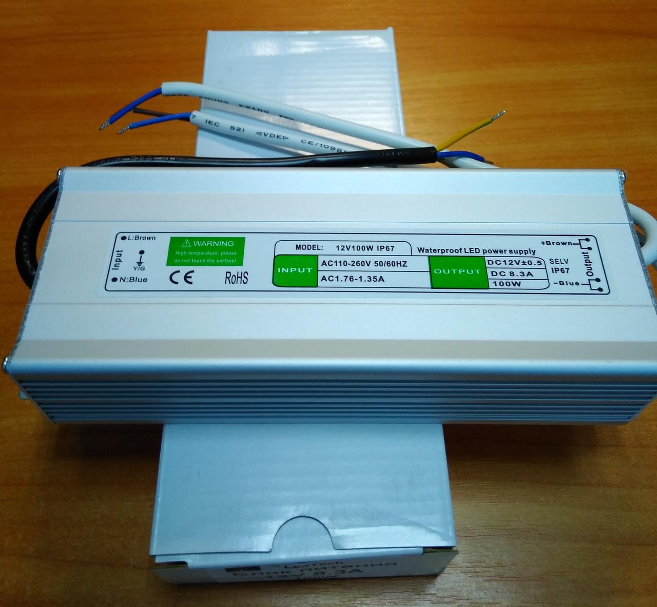 БП герметичный 12V СТАНДАРТ 8,3A 100W IP65 алюминий (LT)