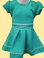 Стильный сарафандля девочки мята  5-8 лет, фото 1