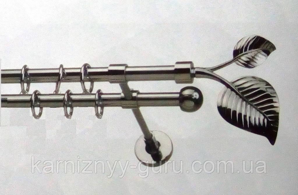 Карниз для штор двойной ø 16+16 мм, наконечник Лист Большой