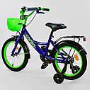 """Двухколесный велосипед синий, салатовый обод с ручным тормозом доп колеса Corso 16"""" детям 4-6 лет, фото 2"""