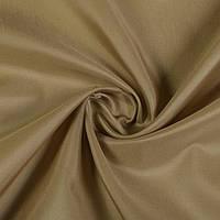 Нейлон подкладочный коричневый светлый, ш.150 ( 19072.001 )