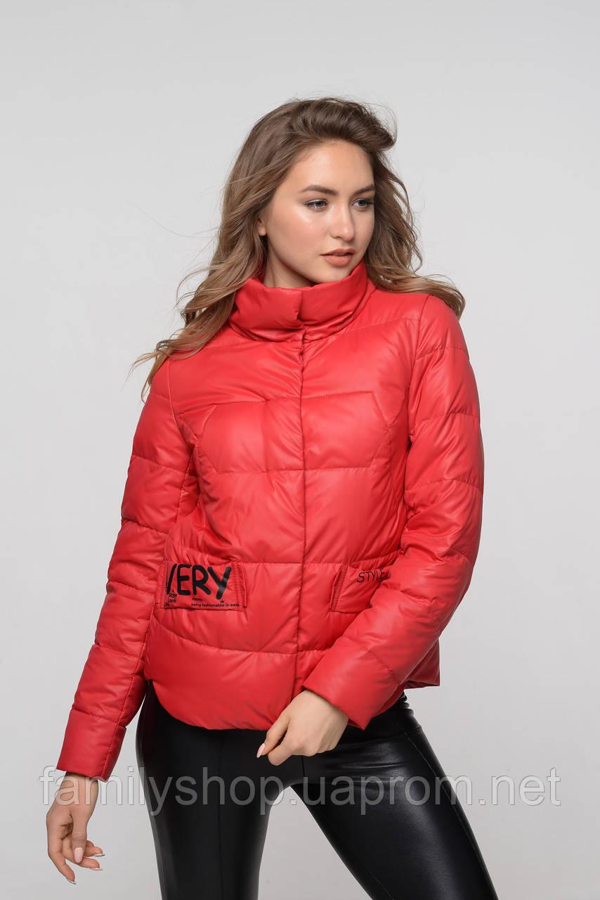 Женская куртка весна-осень  большого размера Рикель  Nui Very (Нью вери)