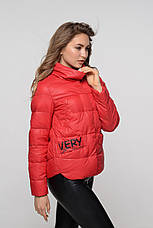 Женская куртка весна-осень  большого размера Рикель  Nui Very (Нью вери), фото 2