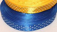 Лента атласная 933 Синяя в белый горошек 15 мм, фото 1