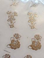 """Наклейка на ногти металлизированная серебро  2D  """"GLOBOS"""" логотип  IGK1015S"""