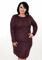 Женское ангоровоеоблегающее платье до колен бордового цвета БАТАЛ