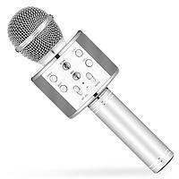 Беспроводной Bluetooth Караоке-микрофон WS-858 в коробке серебро