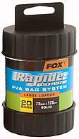 ПВА-пакет Fox. Rapide PVA Loader Kit (inc 20 x XL bags/tool), фото 1